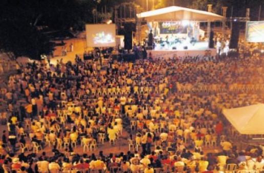 Archivo El Heraldo 2007